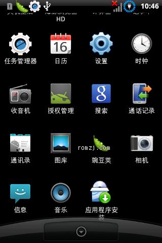 [12.15]C8650 2.3.3 B860 仿SenseUI稳定美化增强版截图