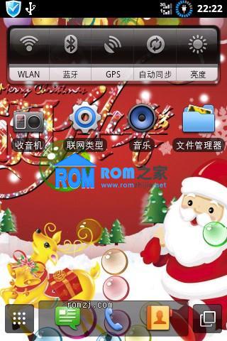 华为 C8650 圣诞版B863 V1.0   已ROOT 支持刷回低版本截图