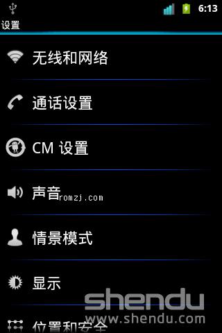 华为 C8650 浓颜V9正式版 CM7.2功能完美 深度优化省电截图