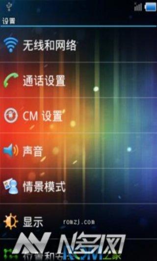 华为C8650 CM7.2梦幻迷你版 精简 省电 流畅 美化截图