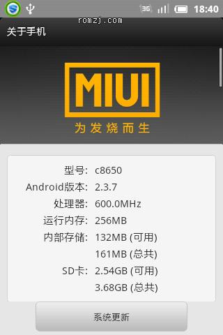 华为 C8650 2.3.7 移植于MOTO ME600 MIUI 稳定 流畅 华丽截图