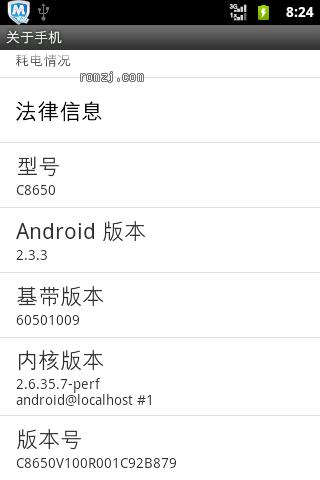 华为 C8650 已ROOT 只为极致 稳定 省电 A5版ROM截图