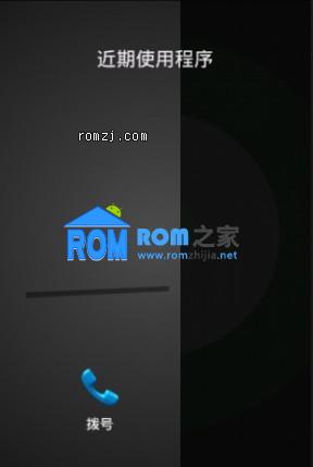 华为 C8650 真正的CM9 Android4.0.3 ROM 完整电话Wifi蓝牙等(仅供体验)截图