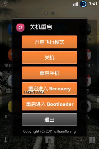 华为 C8650 2012.06.21 B879ROM底包修改 精简美化版截图