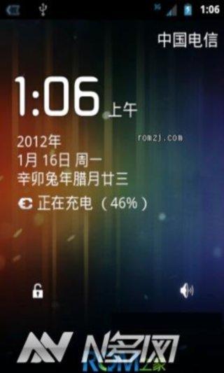 华为 C8650 2.3.7 ROM Android4.0风格体验版截图