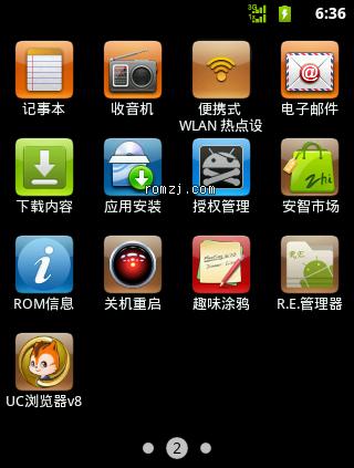 华为 C8650_C8650+ B866_20120319修改版发布截图