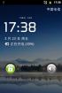 [2012.03.23]第一时间分享 基于C8650最新B879深度精简纯净版 官方原汁原味