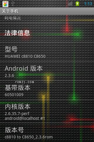 华为 C8650-C8810通刷 基于官方2.3.6制作 全局透明截图