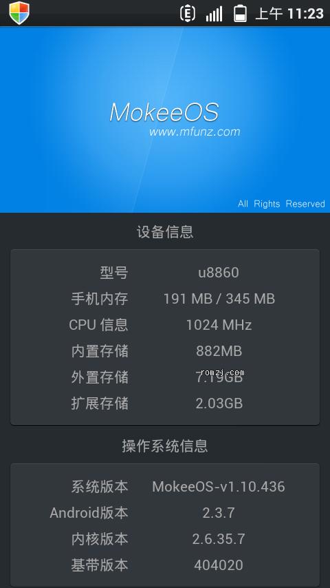华为 U8860 魔趣0819 加入独特优化省电脚本 修复优化版截图
