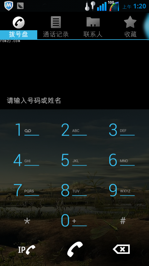 华为 U8860 荣耀B876的精简 优化 美化卡刷包 推荐使用截图