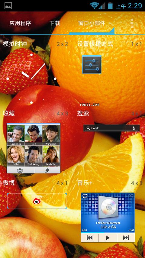 华为 U8860 极精简 极优化 极流畅卡刷包 B919旗舰版 05.19更新截图