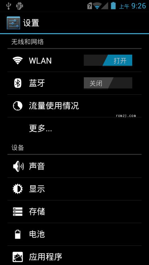 华为Huawei U8860 Honer 荣耀基于B923SP03官方ROM纯净版截图