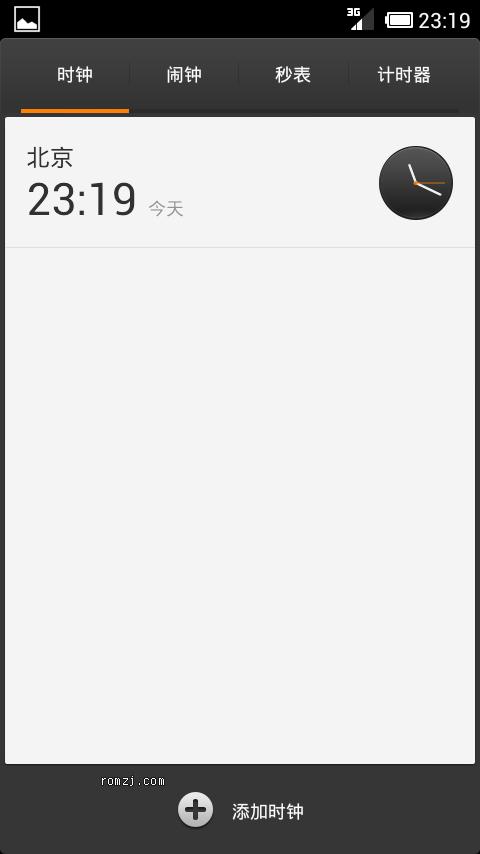 华为 U8860 基于MIUI官方2.5.18 精简优化而来 魔声 索尼引擎截图