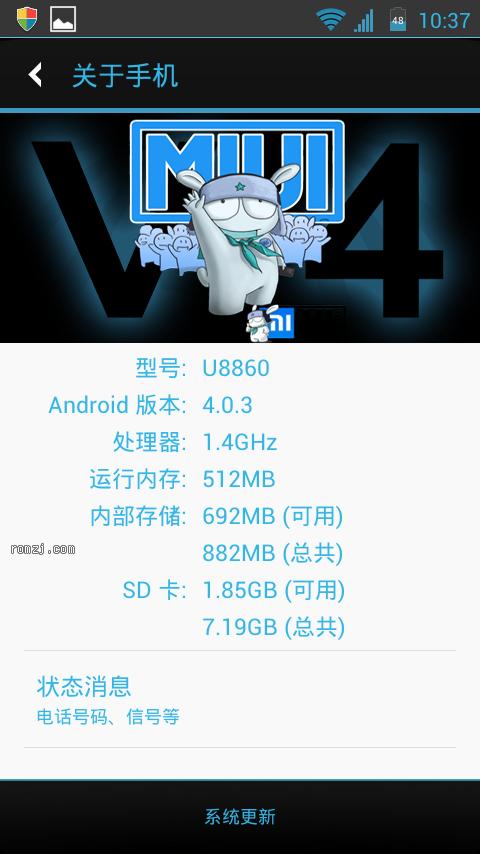 华为 U8860 MIUIv4 ICS风格版 加入米键功能 绚丽多彩 截图