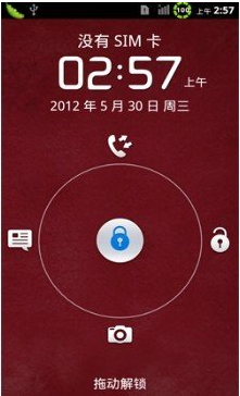 华为荣耀U8860_2.3.6_Geno_V3截图