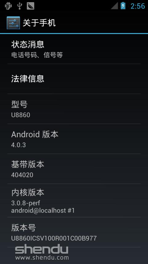 华为荣耀 U8860 4.0 ROM 基于官方B977 深度优化精简 稳定流畅截图