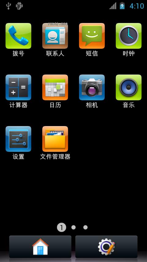 U8860 荣耀 4.0ROM发布 休整WIFI 可ROOT截图