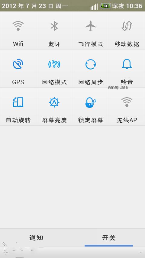 华为 U8860 基于7.24魔趣精简优化版_更流畅省电v1.0截图