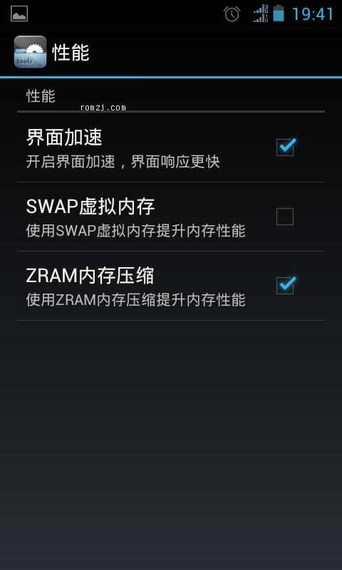 华为 U8860荣耀 2.3.6-B876优化包第四版 取自个人自用版截图