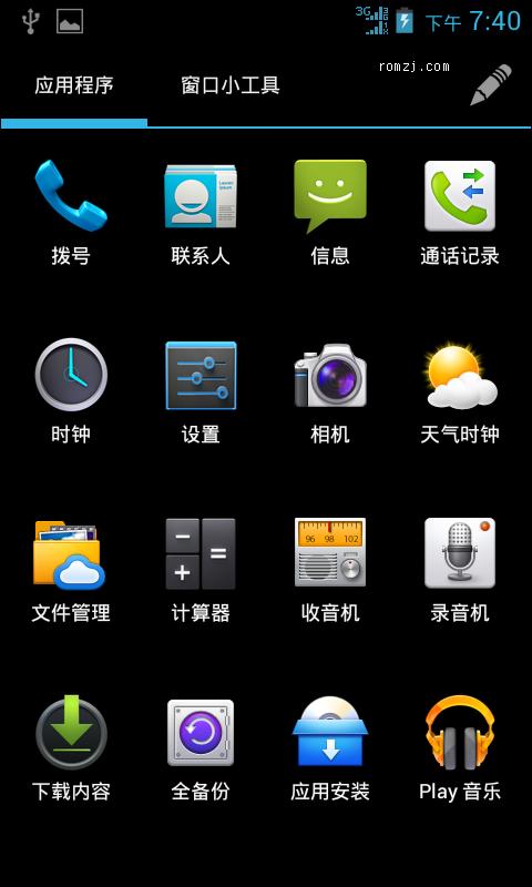 华为 C8812 基于官方B930 杜比音效 超省电 仿安卓4.1 精简优化版截图