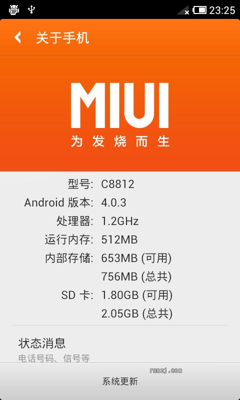 华为 C8812 MIUI官方认证 MIUIv4 2.8.31版截图
