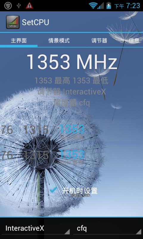 华为 C8812 B930盖三移植版 自定义超频 最高可达1353MHZ 单排信号参赛版截图