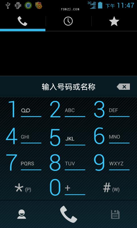 华为 C8812 基于G大921完美美化版_索尼爱立信音效_小功能增强_官方控截图