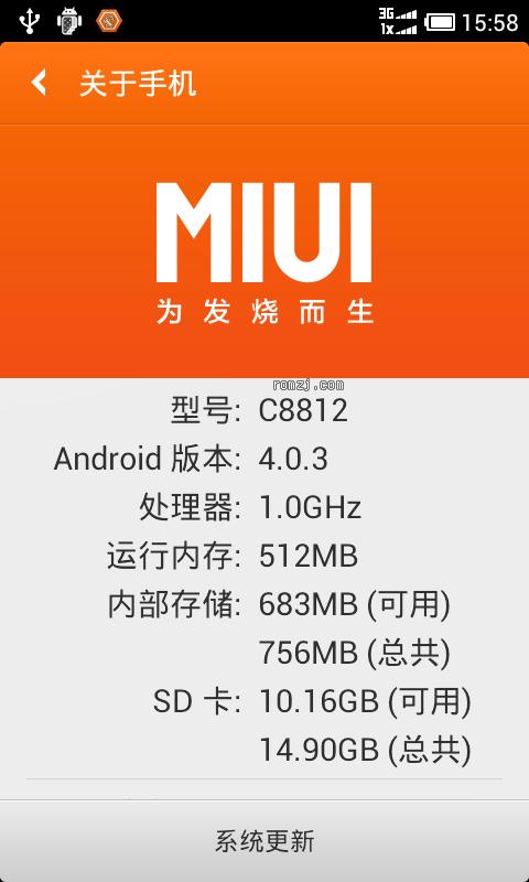 华为 C8812 基于官方B918制作 MIUI_V4 系统 2.6.11系统发布 修正截图