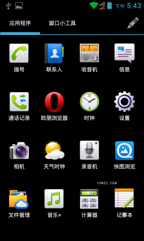 华为 C8812 2012.6.10 B921官方原版修改_稳定_精简_游戏必备截图