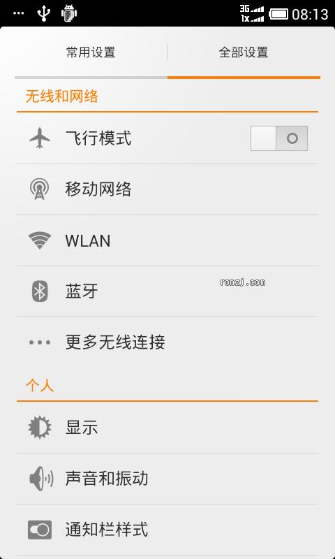 华为 C8812 新体验 MIUIv4 发布专贴 支持在线自动升级截图