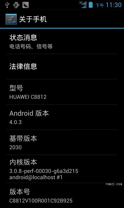 华为 c8812 官方B925 精简B005版 去除IP拨号截图