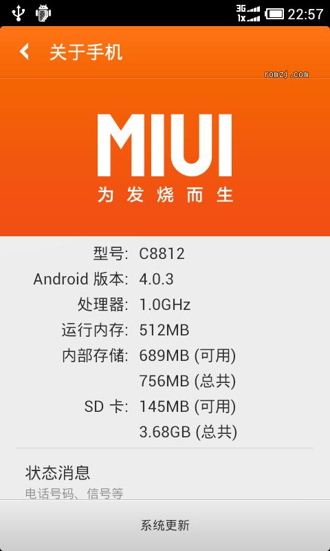 华为 C8812 最新移植 MIUIv4修改版截图