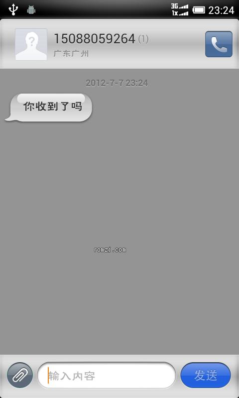 华为 C8812 七月六miui 优化精简 伪苹果风格截图