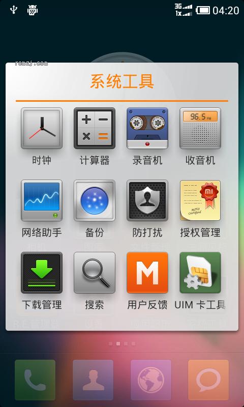 华为 C8812 MIUI4.0 全新的感觉 不一样的体验截图