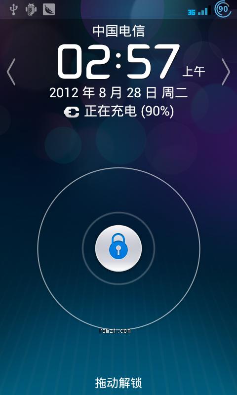 华为 C8812 G大930美化增强 状态栏透明 超频swap 推荐使用截图