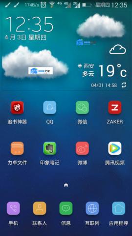 三星N9008V刷机包 Lidroid ROM for Galaxy Note3 SM-N9008V/S V1.0 稳定流畅截图
