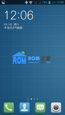 【新蜂ROM】联想A820T刷机包 完整ROOT 官方4.1.2 优化精简 安全稳定 V3.1截图
