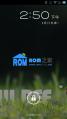 【新蜂ROM】中兴U930刷机包 完整ROOT 官方4.1.2 优化精简 安全稳定 V2.5