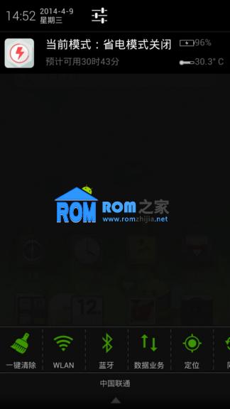 【新蜂ROM】努比亚Z5s mini刷机包 完整ROOT 官方4.2.2 优化精简 安全稳定 V1.0截图