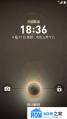 华为U9508刷机包 真正EMUI2.0 稳定正式版 极致荣耀 闪亮登场