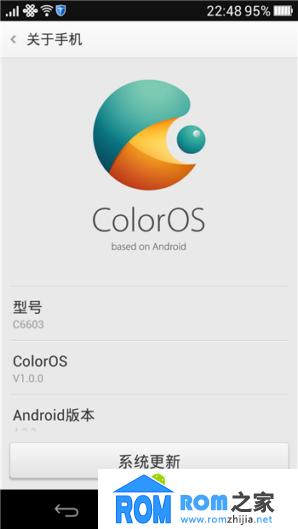 索尼L36H刷机包 移植Color OS 清新风格 小编亲测稳定流畅 长期使用截图