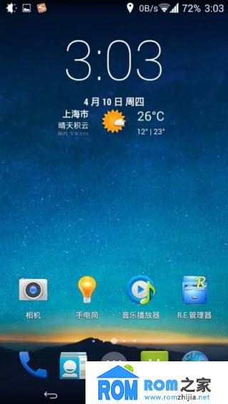 索尼L36H刷机包 状态栏网速 虚拟按键大小 双击唤醒短信归属 CM11加强版截图