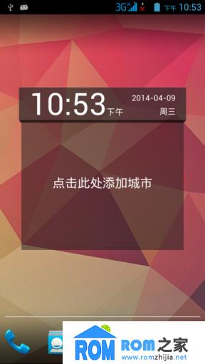 TCL么么哒刷机包 Android原生系统 流畅至极 纯净体验 适合长期使用截图