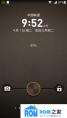 华为荣耀3刷机包 EmotionUI 2.0 Android 4.4.2 ROOT权限 完整体验