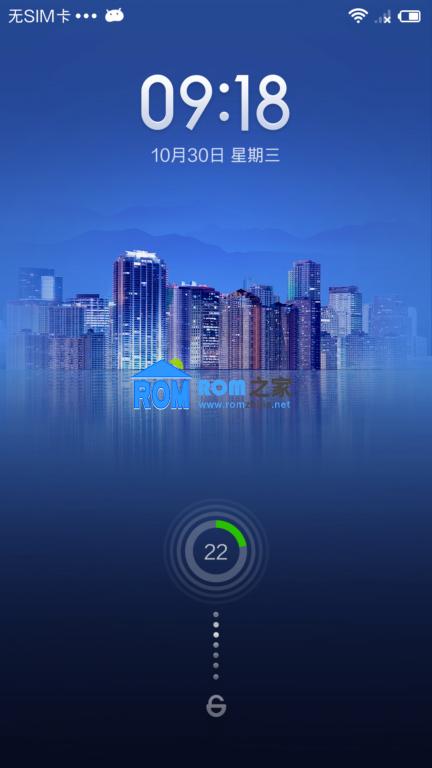 中兴U930刷机包 MIUI 4.4.18 官方原味优化 精简流畅 稳定省电截图