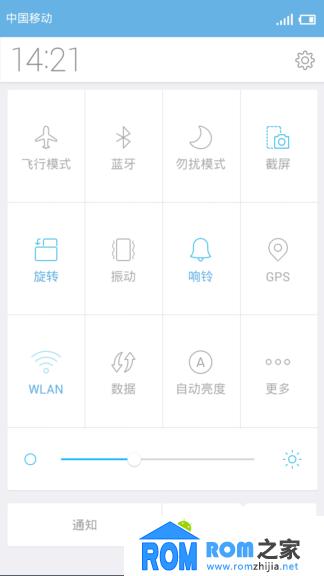 努比亚Z5S mini刷机包 miui4.4.18 魅族宽布局状态栏 全新体验 稳定流畅截图