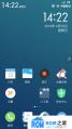 努比亚Z5S mini刷机包 miui4.4.18 魅族宽布局状态栏 全新体验 稳定流畅