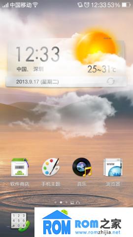 OPPO Find 7 刷机包 ColorOS 精简优化 省电稳定版2014_4_23截图