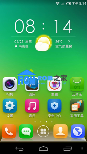 HTC One X 刷机包 百度云ROMV6驾到 华丽大变身 精彩体验 尽在V6截图