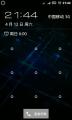 【卡刷包】酷派8076刷机包 仿4.4.2第一期_By.金文亮1(测试修复版)
